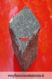 Gabro-Pflastersteine, Pflastersteine aus Gabro, trocken, Natursteinpflastersteine (ein importiertes, ukrainisches Material, Farbe - dunkelgrau/schwarz, frostbeständig), Pflastersteine- gesägt-gespalten), Pflastersteine aus Polen, Pflastersteine aus Schweden, Naturstein aus Polen, Granit-Pflaster aus Ukraine, bunte Pflastersteine aus Natursteinen